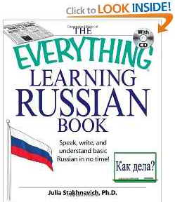 Everything Learning Russian Book and CD - Reading and Writing