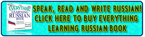 Russian Names - Everything Learning Russian Book