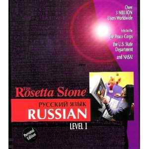Rosetta Stone Russian Professional Edition (Level 1)