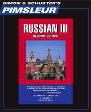 Pimsleur Language Program Russian III